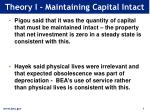 theory i maintaining capital intact