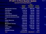 fy 2011 12 first quarter update general fund expenditures