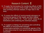 research content