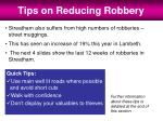 tips on reducing robbery