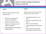 grade 3 evidence based selected response item 1
