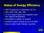 status of energy efficiency