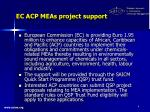ec acp meas project support
