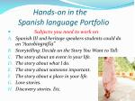 hands on in the spanish language portfolio