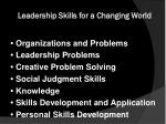 leadership skills for a changing world