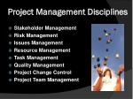 project management disciplines