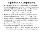 equilibrium computation2