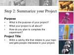step 2 summarize your project