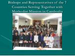 bishops and representatives of the 7 countries serving together with methodist mission in cambodia