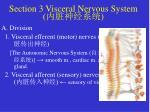 section 3 visceral nervous system