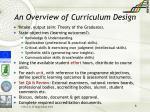 an overview of curriculum design