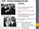 u s soviet relations in the 1970 s