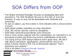 soa differs from oop