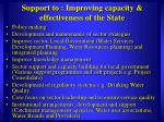 support to improving capacity effectiveness of the state