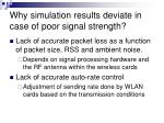 why simulation results deviate in case of poor signal strength