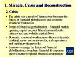 i miracle crisis and reconstruction1