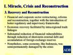 i miracle crisis and reconstruction2