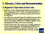i miracle crisis and reconstruction3