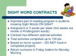sight word contracts
