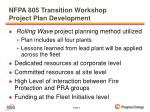 nfpa 805 transition workshop project plan development