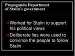 propaganda department of stalin s government