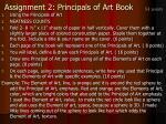 assignment 2 principals of art book