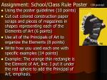 assignment school class rule poster