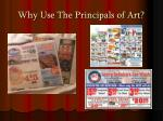 why use the principals of art1