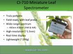 ci 710 miniature leaf spectrometer