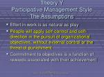 theory y participative management style the assumptions
