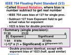 ieee 754 floating point standard 3 3
