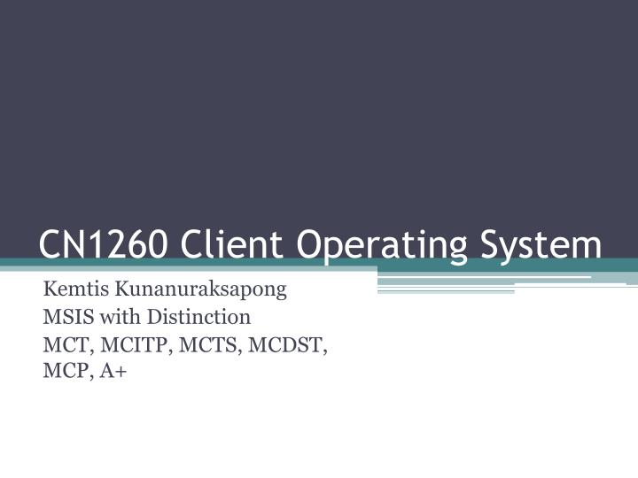 cn1260 client operating system n.