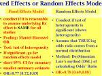 fixed effects or random effects model