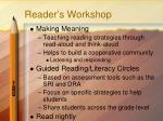 reader s workshop