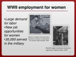 wwii employment for women