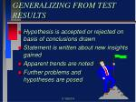 generalizing from test results