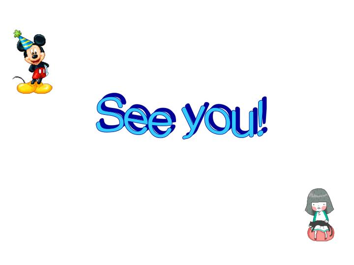See you!