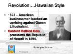 revolution hawaiian style
