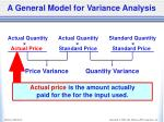 a general model for variance analysis5