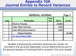 appendix 10a journal entries to record variances2