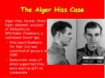 the alger hiss case