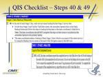 qis checklist steps 40 49