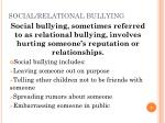 social relational bullying