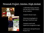 personal project denton high school