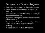 purpose of the personal project