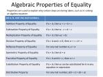 algebraic properties of equality