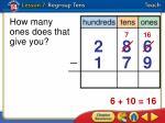 lesson 7 teach3