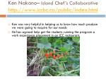 ken nakano island chef s collaborative http www iccbc ca public index html