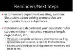 reminders next steps1