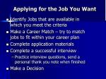 applying for the job you want